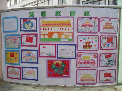 我爱祖国 记小红帽象州县幼儿园欢庆国庆节主题活动